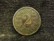 Norway, Two Ore 1876, F, MR496